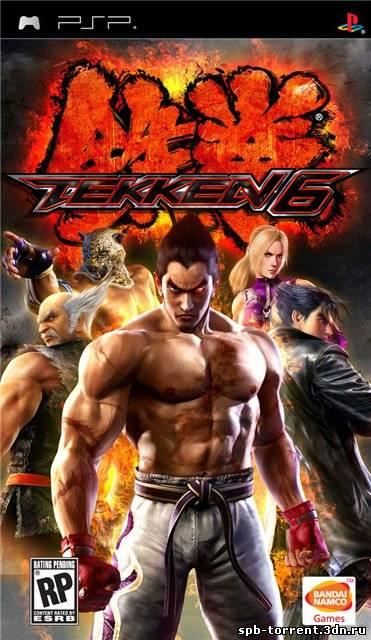 Tekken PSP скачать торрент